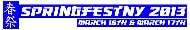 SFNY13-Logo2