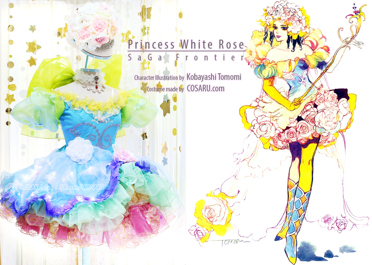 Princess White Rose | SaGa Frontier | Made by COSARU.com