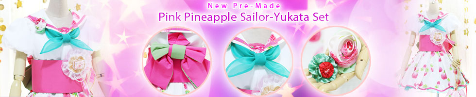 2016.7.pinkpineapple